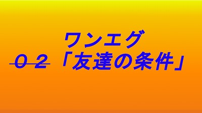 f:id:hirosi258fa:20210120201141j:plain