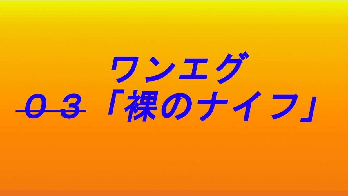 f:id:hirosi258fa:20210128163305j:plain
