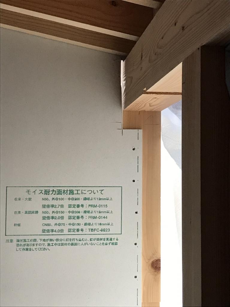 f:id:hirosshiii:20170815184904j:plain