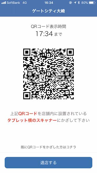 f:id:hirossy1977:20180502171009p:plain