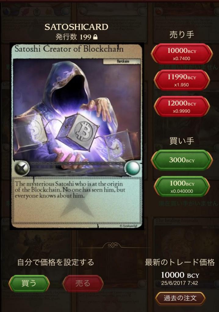 f:id:hirosuhirosu:20170626102115j:plain