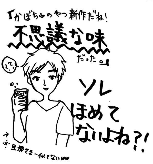 f:id:hirosyokudou:20160918202730j:plain