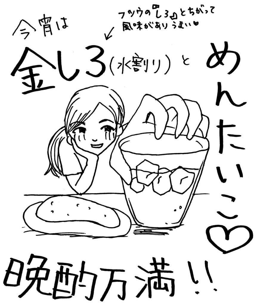 f:id:hirosyokudou:20160920223451j:plain