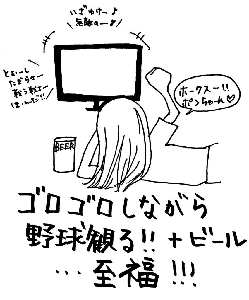 f:id:hirosyokudou:20160922113434j:plain