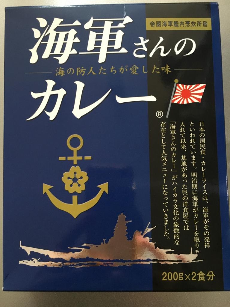 f:id:hirosyokudou:20160924094448j:plain
