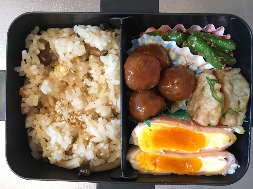 f:id:hirosyokudou:20161011133828j:plain