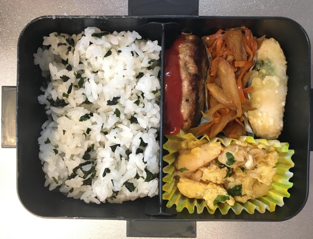 f:id:hirosyokudou:20161017114954j:plain