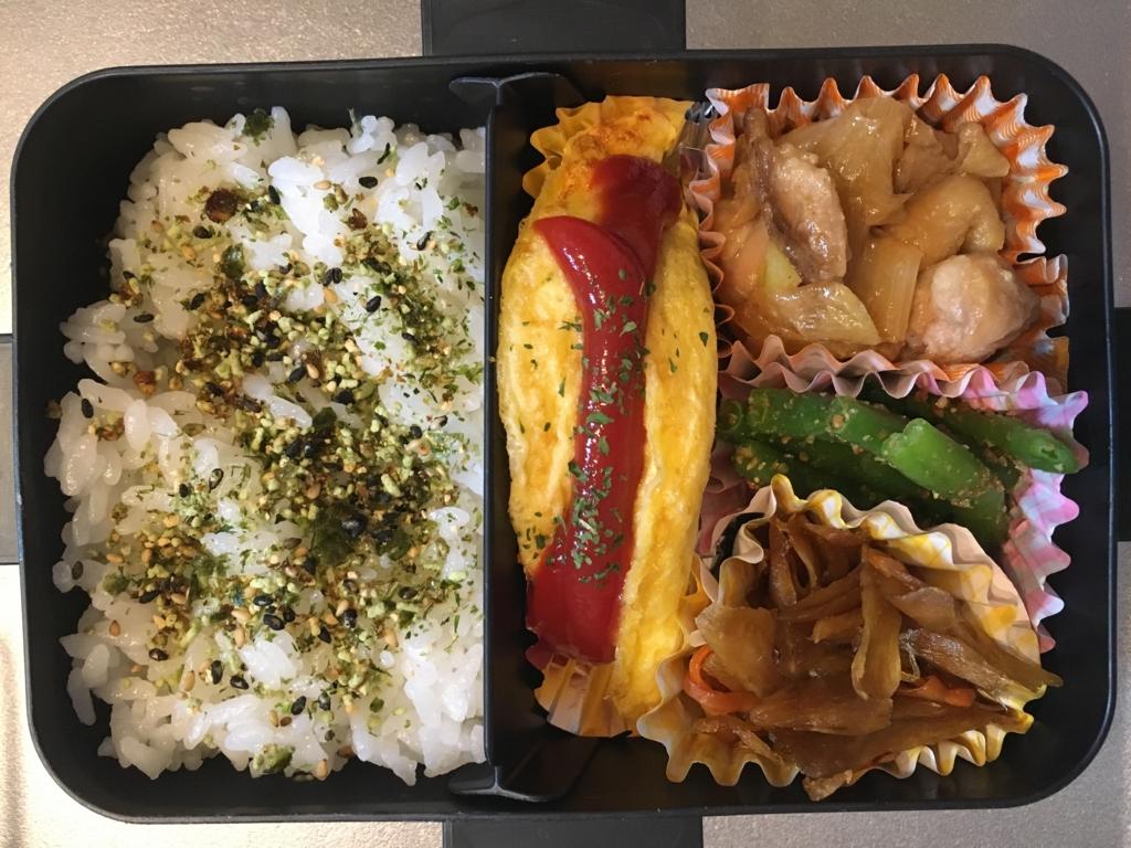 f:id:hirosyokudou:20170417083338j:plain