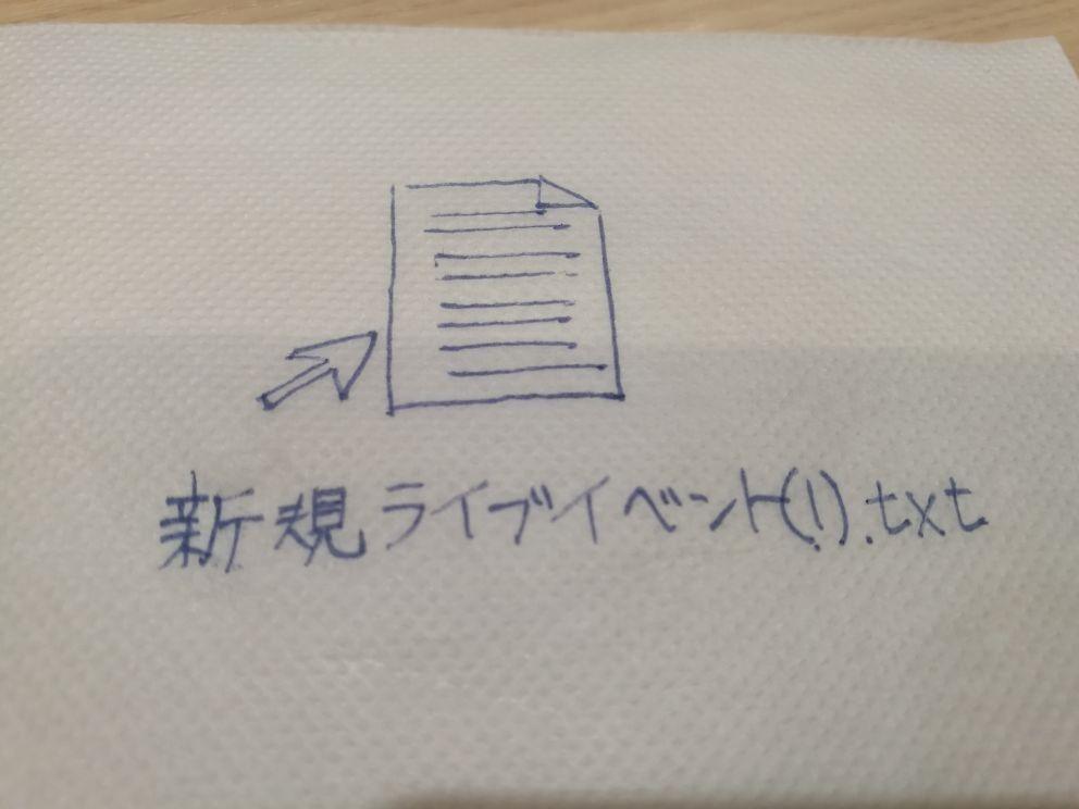 f:id:hirosyu:20170930205232j:plain