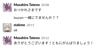 f:id:hirota982:20210826100237p:plain