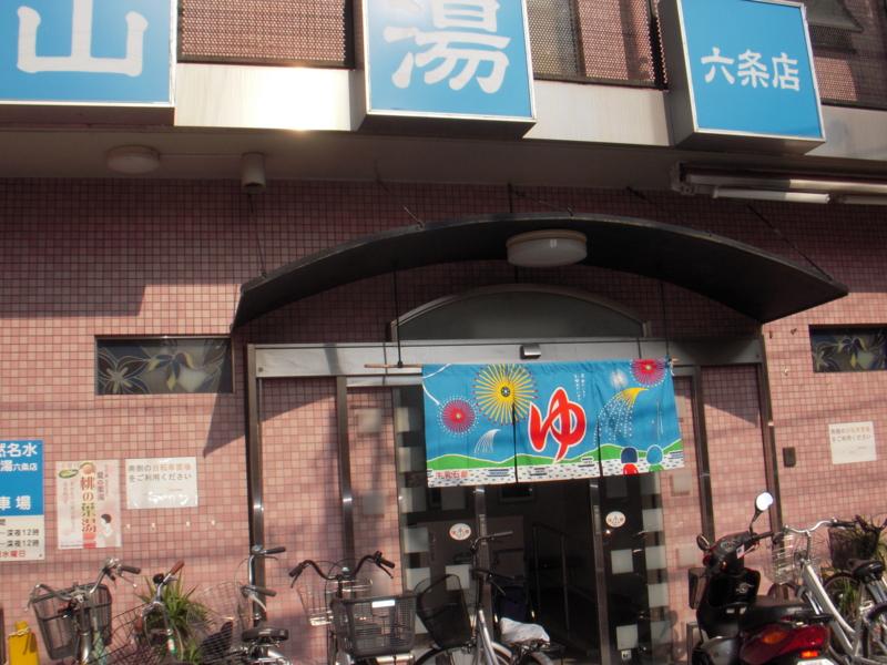 f:id:hirotai:20110815154501j:image:w360:left