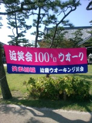 f:id:hirotai:20131016191635j:image:w360:left