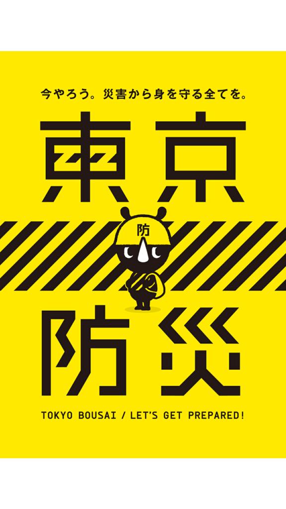 f:id:hirotaka-alegro921:20170311211048p:plain