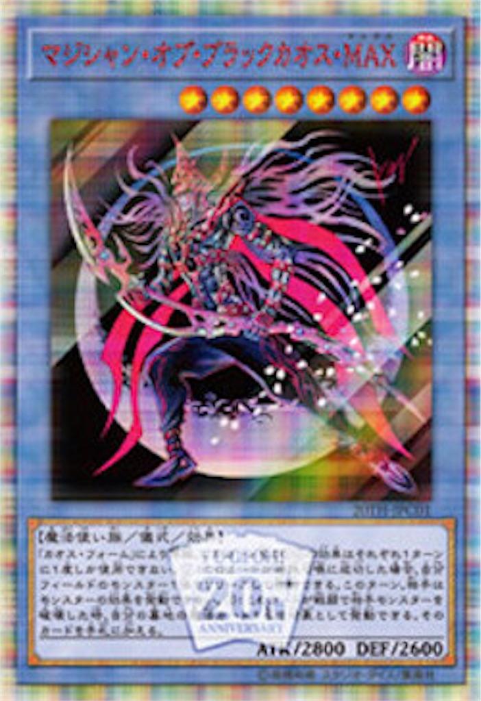 f:id:hirotaka25110815:20190129133151j:image