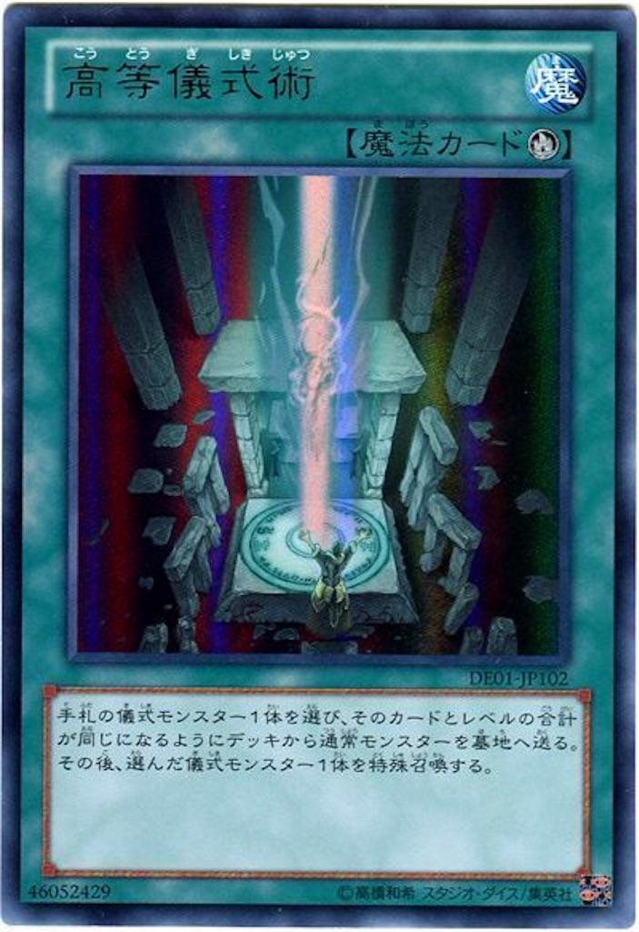 f:id:hirotaka25110815:20190130035918j:image