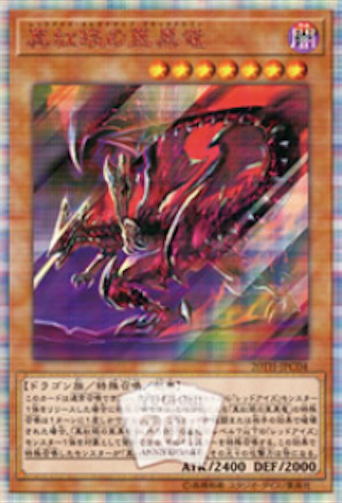f:id:hirotaka25110815:20190130043224p:image