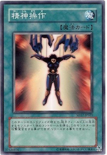 f:id:hirotaka25110815:20190207095947j:image