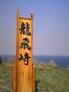f:id:hirotaka72:20100503092428j:image