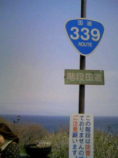 f:id:hirotaka72:20100503094025j:image
