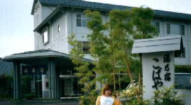 f:id:hirotaka72:20121008151535j:image