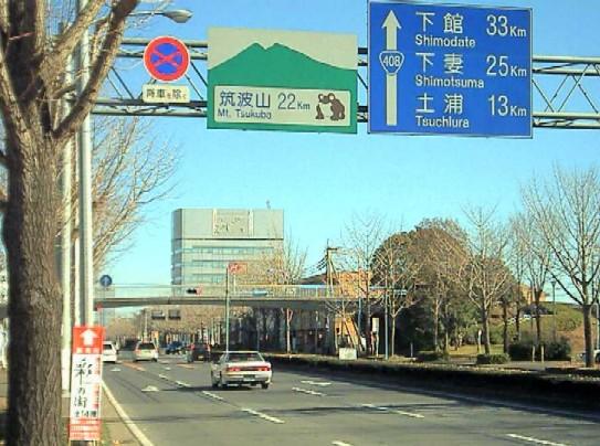 f:id:hirotaka72:20121008163219j:image