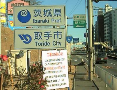 f:id:hirotaka72:20121008163222j:image