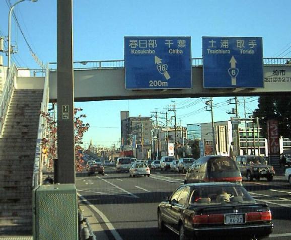 f:id:hirotaka72:20121008163223j:image
