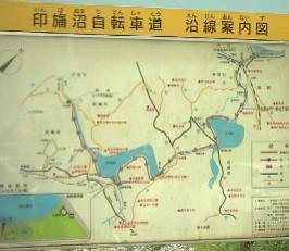 f:id:hirotaka72:20121110170003j:image