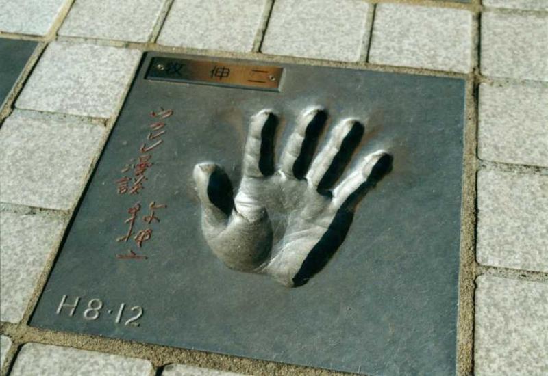f:id:hirotaka72:20130105194437j:image:w360