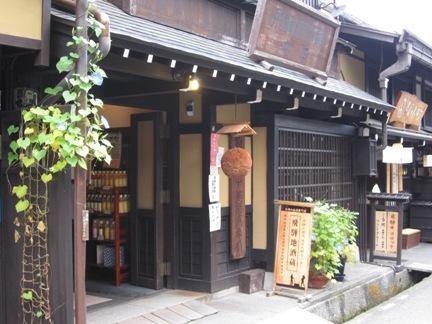 f:id:hirotaka72:20130926100548j:image:w360