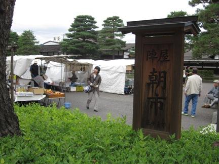 f:id:hirotaka72:20130926103002j:image:w360
