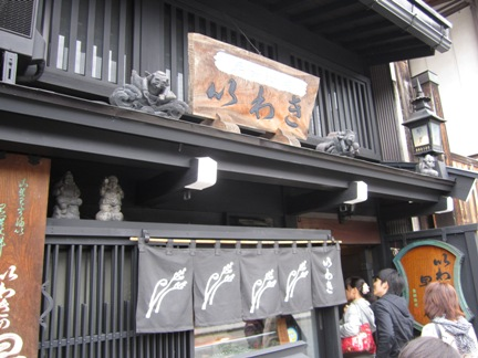 f:id:hirotaka72:20130926104121j:image:w240