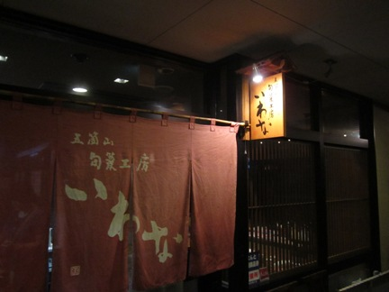 f:id:hirotaka72:20130926221314j:image:w240