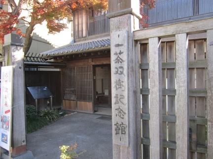 f:id:hirotaka72:20131123111406j:image:w240