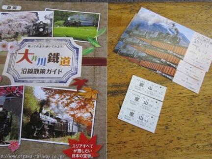 f:id:hirotaka72:20150112185852j:image:w240