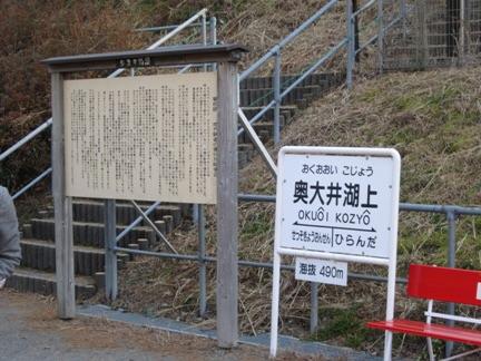 f:id:hirotaka72:20150112191151j:image:w240