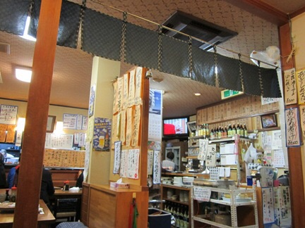 f:id:hirotaka72:20150112194319j:image:w240