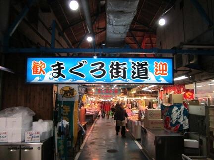 f:id:hirotaka72:20150112194320j:image:w360