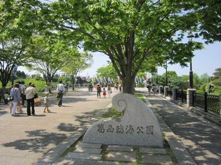 f:id:hirotaka72:20150502135655j:image:w240