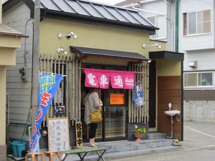 f:id:hirotaka72:20150524180454j:image:w240