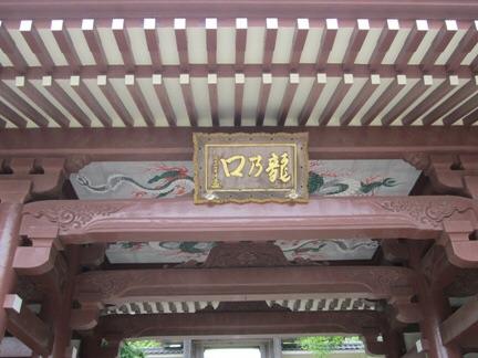 f:id:hirotaka72:20150524183619j:image:w240