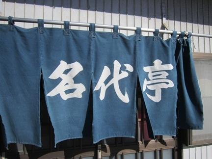 f:id:hirotaka72:20151205114652j:image:w300
