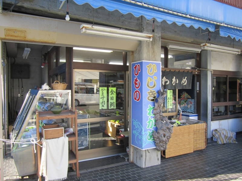 f:id:hirotaka72:20151205140520j:image:w200