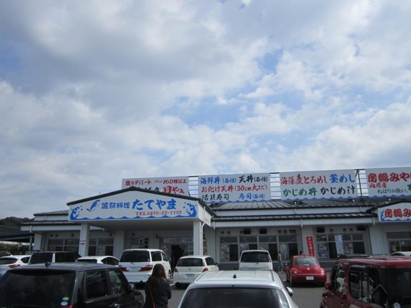 f:id:hirotaka72:20160227123607j:image:w300