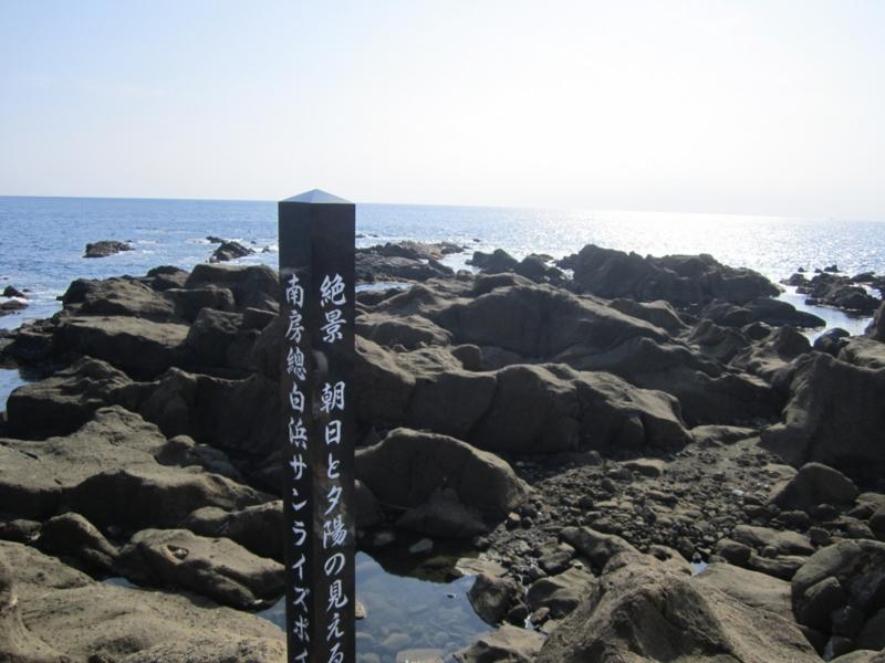 f:id:hirotaka72:20160227140152j:image:w200