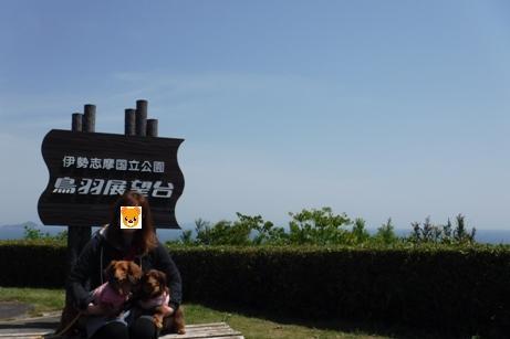 f:id:hirotaka72:20160430105249j:image:w200