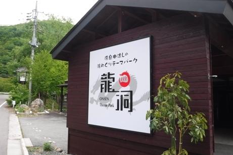 f:id:hirotaka72:20160528132654j:image:w200