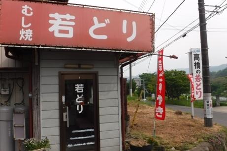 f:id:hirotaka72:20160528153241j:image:w200