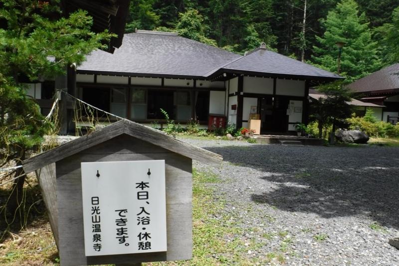 f:id:hirotaka72:20160723110722j:image:w415