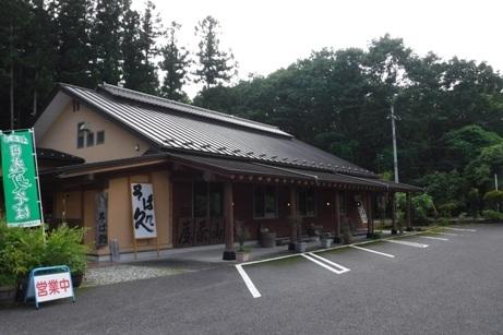 f:id:hirotaka72:20160723141928j:image:w300